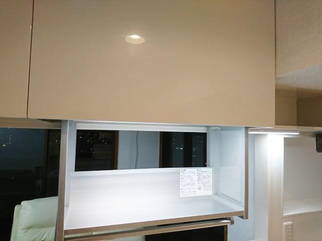 ハンドムーブ(収納タイプ LED照明付)