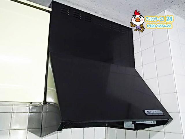 ナスラックBDR-3HL6017TNBK