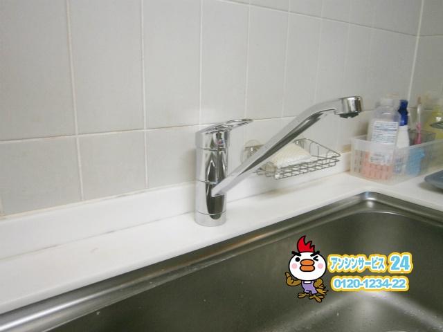 都窪郡早島町 キッチン水栓取替工事