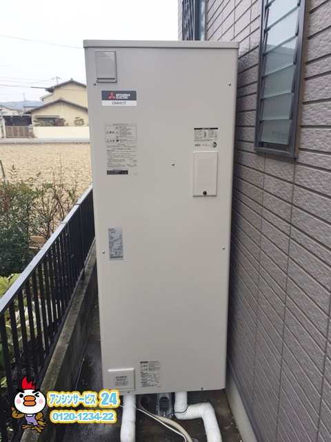 三菱SRG-376E