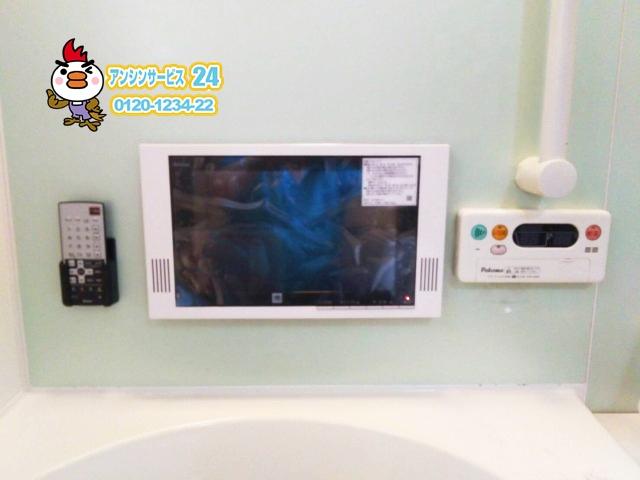 リンナイ 浴室テレビ DS-1201HV(A)
