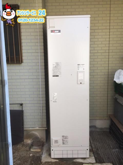 三菱SRG-466E