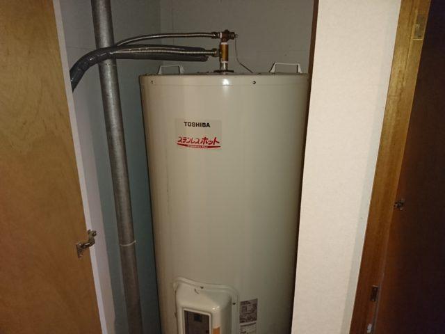 電気温水器取替前