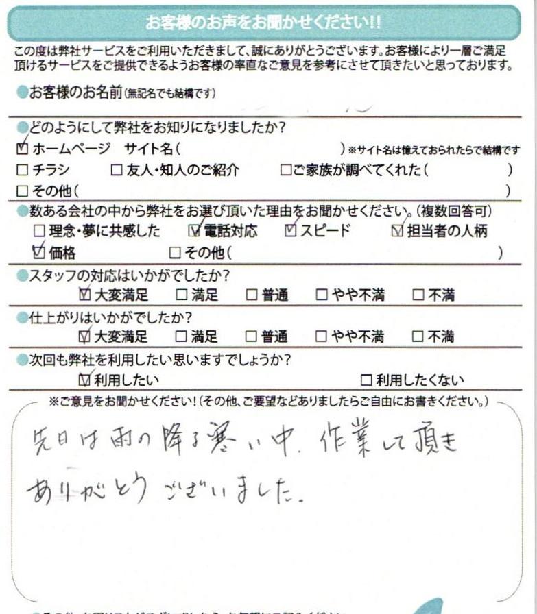 石油給湯器ノーリツOTQ-4704SAY交換工事小田原市のお客様より