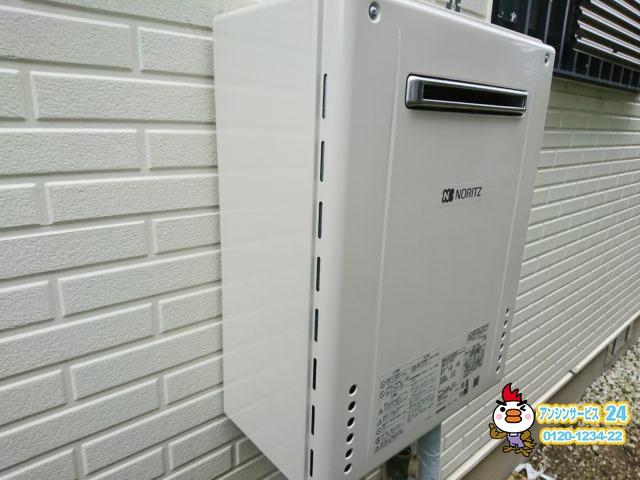 ノーリツ SRT-2060SAWX