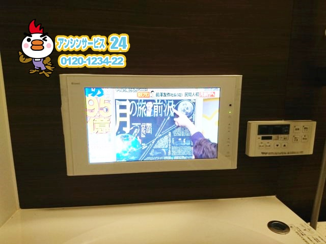 リンナイ DS-1600HV-W