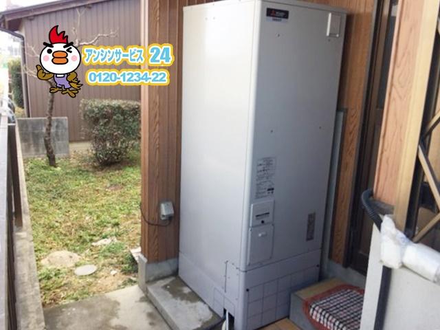 三菱 SRT-J37WD5