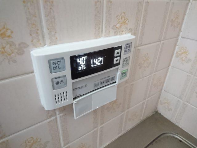 浴室リモコン
