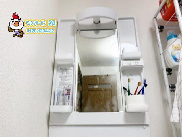 洗面化粧台 Vシリーズ三面鏡交換工事