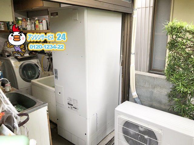三菱SRT-375W