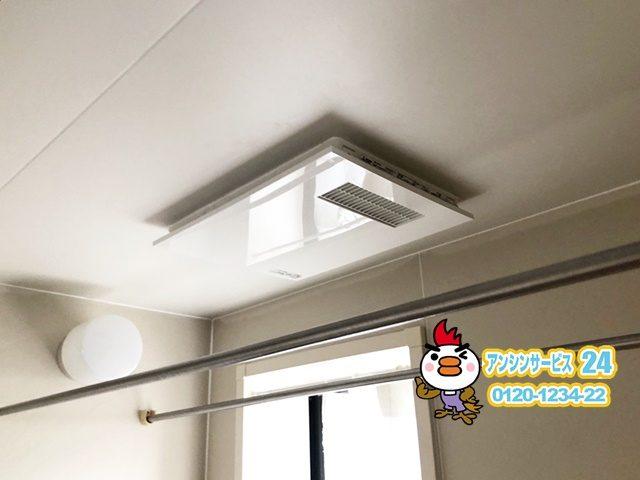 浴室換気乾燥暖房器 三菱電機 V-141BZ