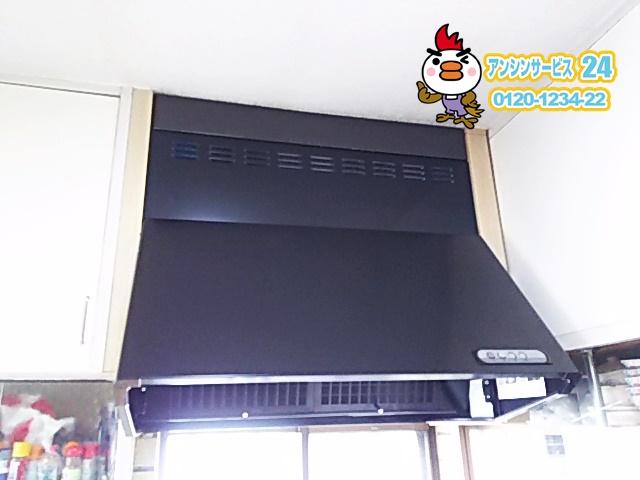 富士工業 BDR-3HL-601BK