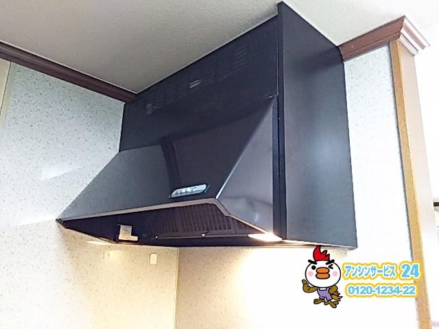 富士工業 BDR-3HL-901BK