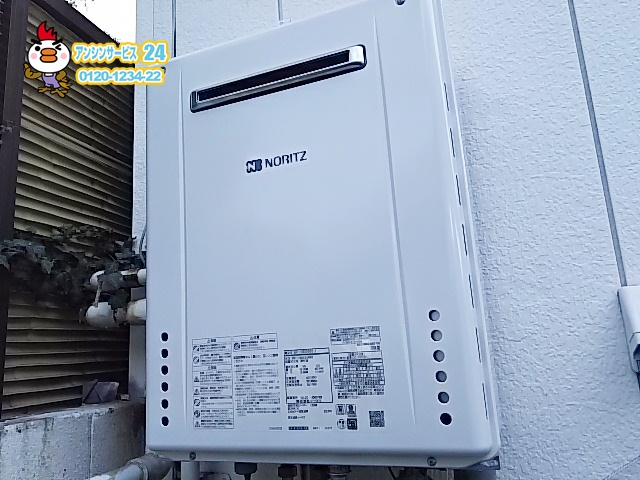ノーリツ SRT-1660SAWX-1BL