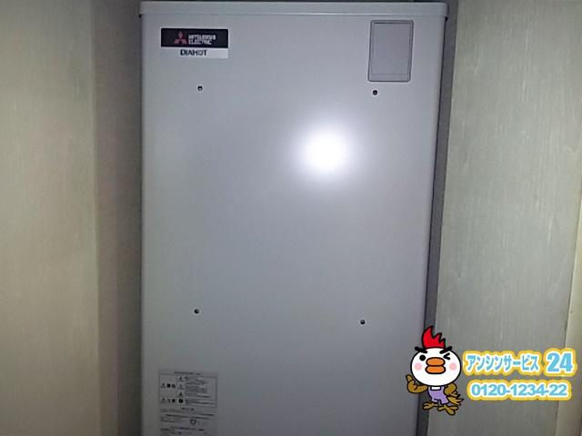 三菱電機 SRT-J37CDH5