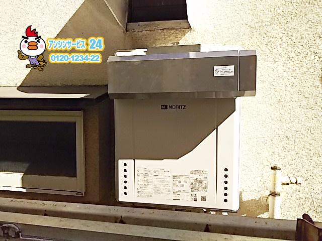 ノーリツSRT-2060SAWX-1BL