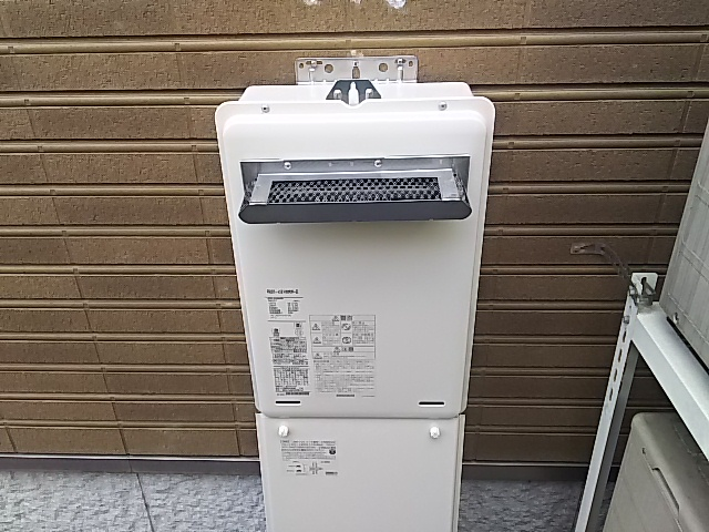 リンナイ RUX-A2406W-E