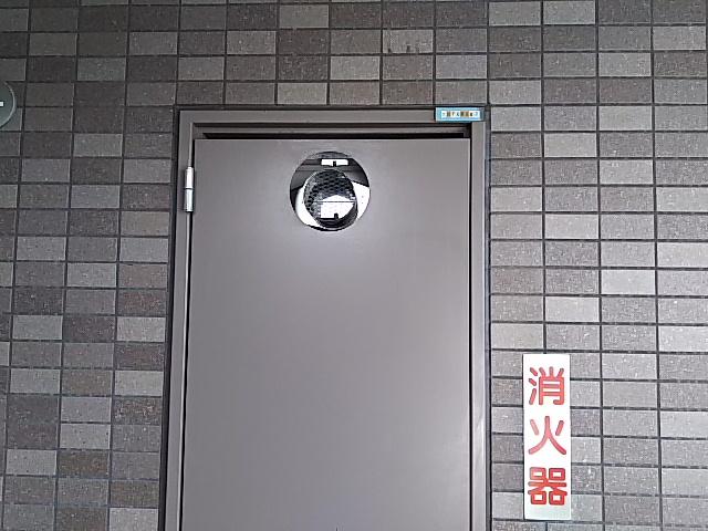 リンナイ RUF-A2005SAT(B)