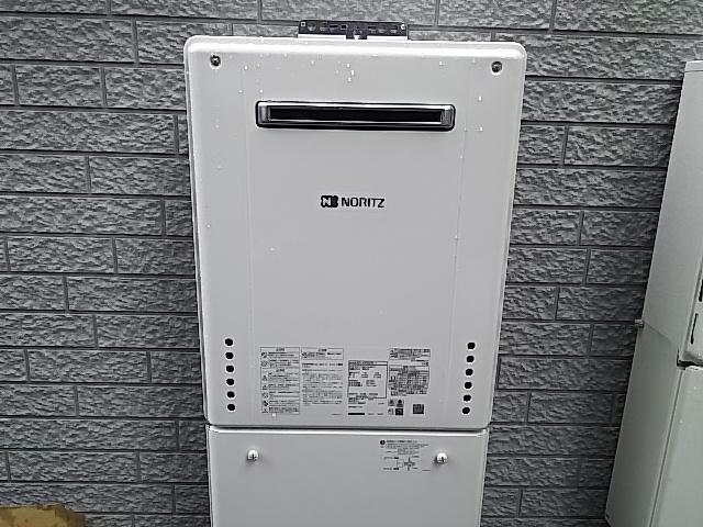 ノーリツ SRT-2460SAWX-1B
