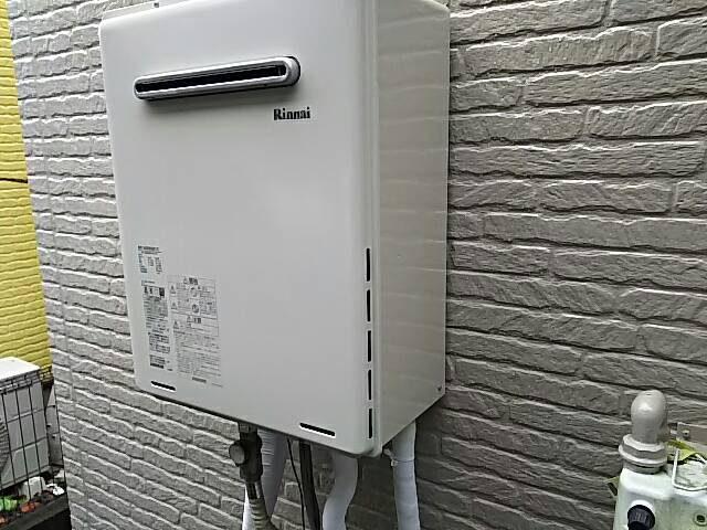 リンナイ RUF-A2405SAW(B)