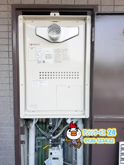 ノーリツGTH-2044SAWX-T-1 BL