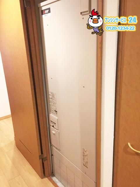 三菱SRT-J46CDM5