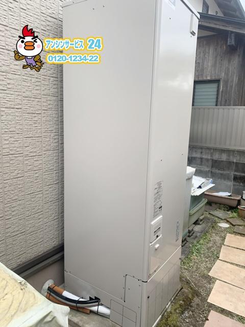 三菱SRT-J46WD5