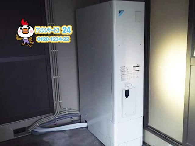 ダイキンEQ37TFTV角型(パワフル高圧 320kPa)
