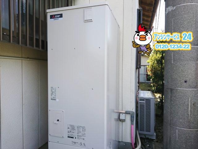 三菱エコキュートSRT-S373U