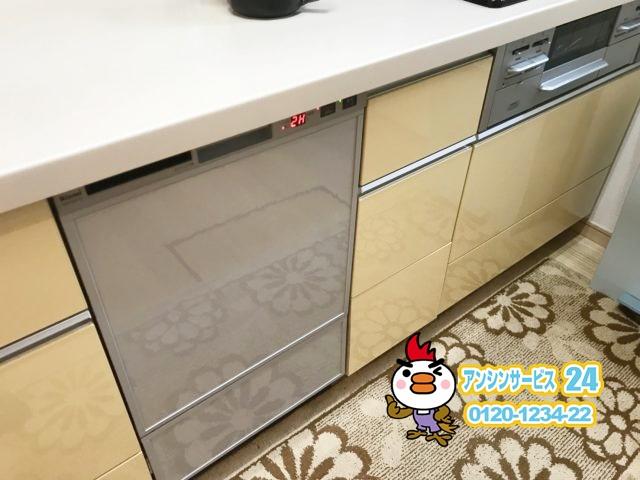 リンナイ食洗機RSW-F402C-SV