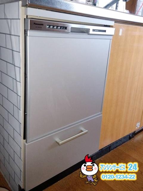 パナソニック 食洗機 NP-45MS8S