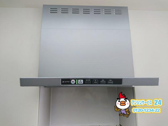 リンナイ TLR-3S-AP601SV