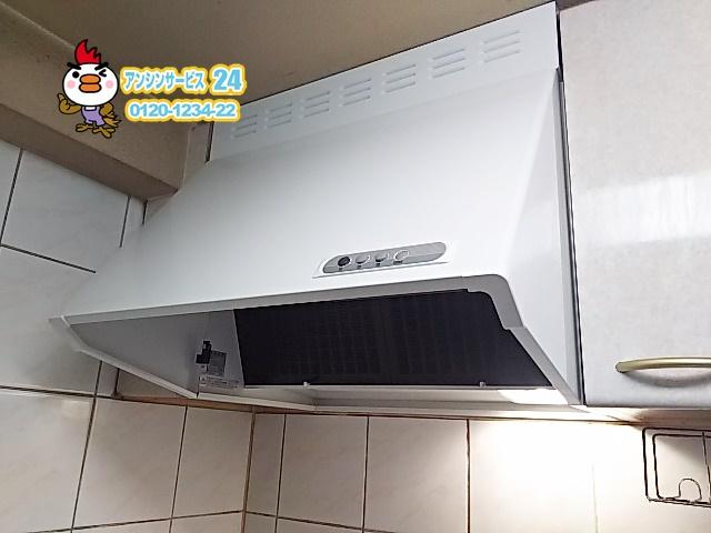 富士工業 BDR-3HL-601W