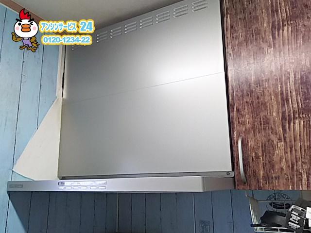 リンナイ OGR-REC-AP751R/SV