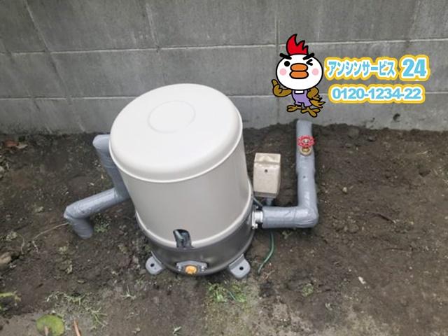 日立 浅井戸ポンプ WT-P300X