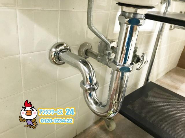 TOTO 洗面排水トラッップ  T6P