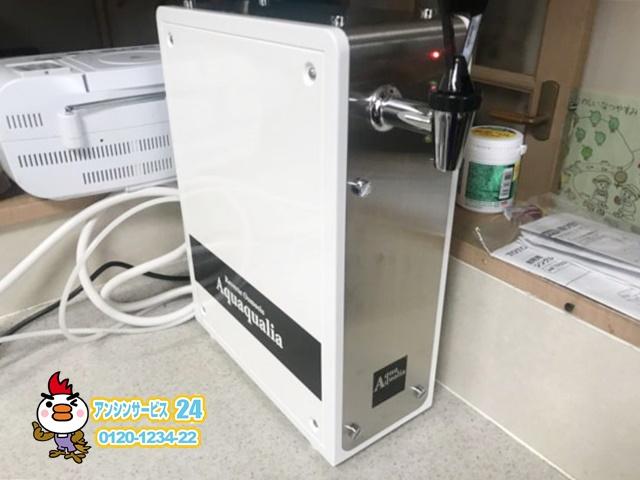 アクアクオリアRO浄水器 TM1-PW