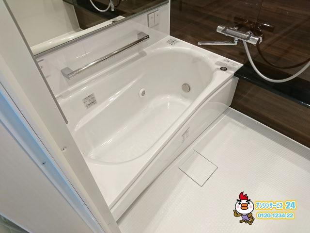 ラウンド浴槽