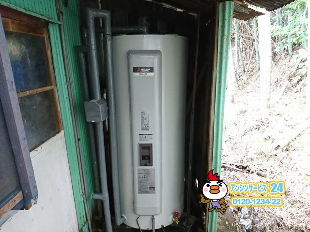 浜松市西区 電気温水器 交換工事 三菱電機