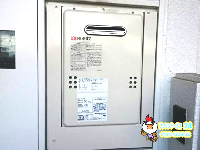 三重県四日市市 ガス給湯器取替工事