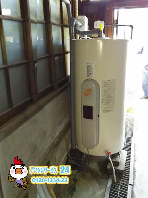 兵庫県西脇市 電気温水器 日立