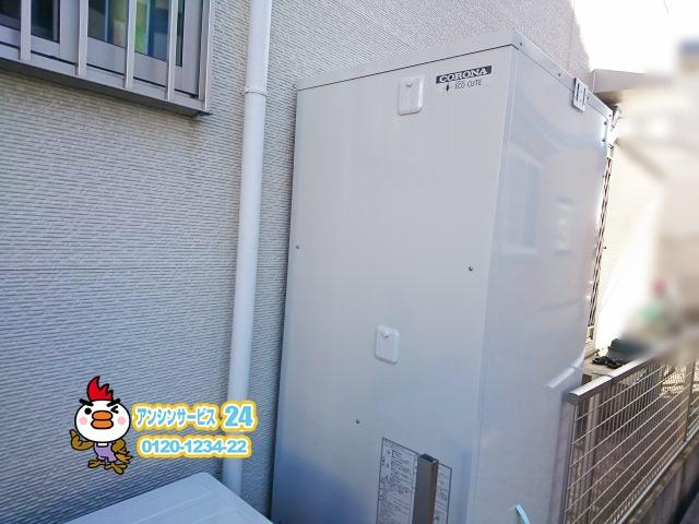 刈谷市 エコキュート取替工事 コロナ多機能フルオートタイプ