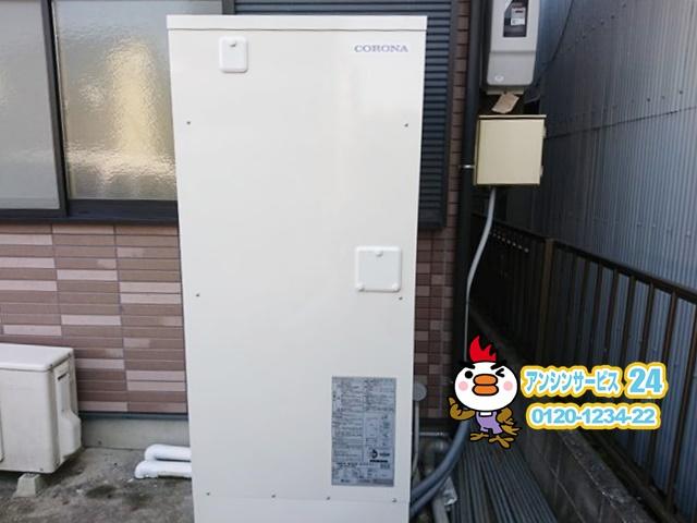 名古屋市南区 電気温水器 取替工事 コロナ