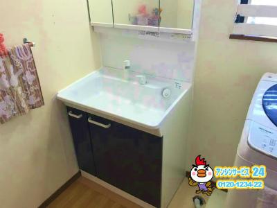 春日井市 洗面化粧台Vシリーズ(TOTO)の交換工事