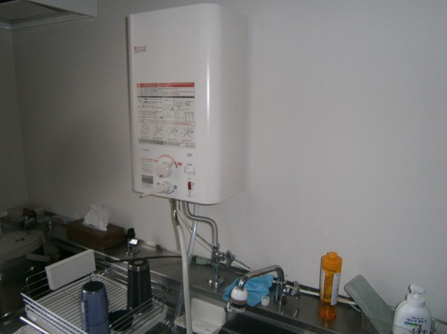 長久手市 小型電気温水器取替工事
