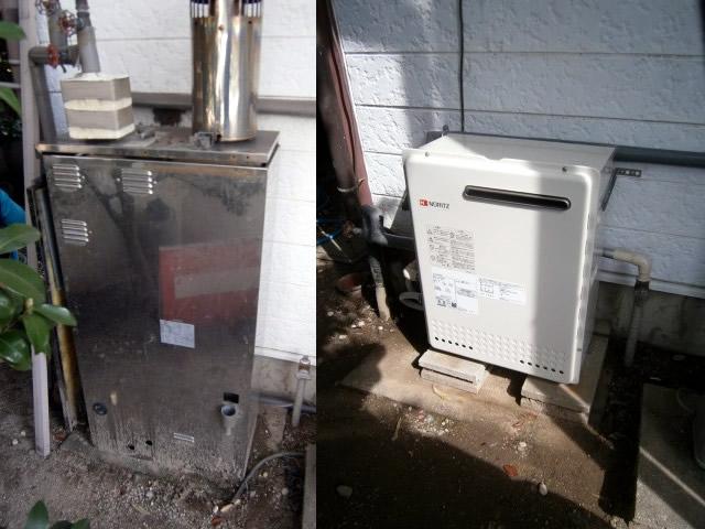 半田市 石油給湯器からガス給湯器交換工事