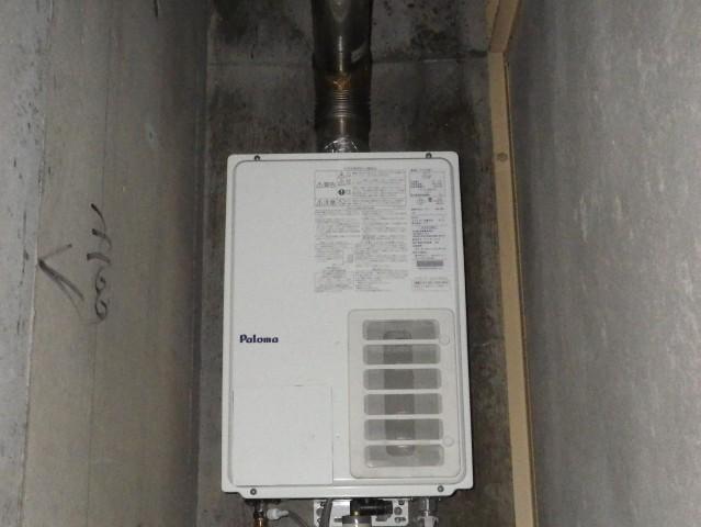 名古屋市守山区パロマ給湯器取替工事