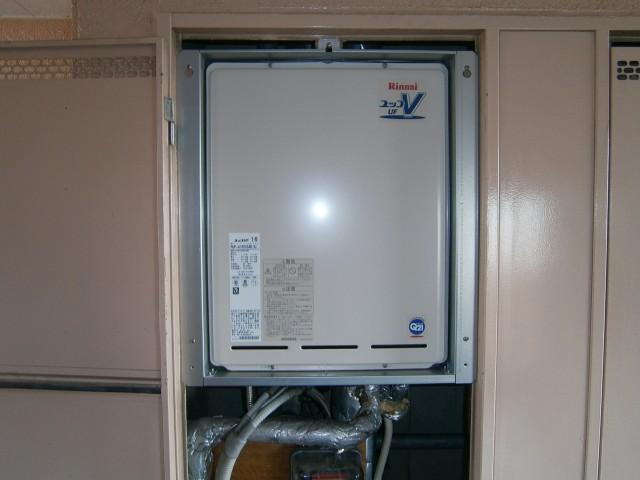 名古屋市港区リンナイガス給湯器取替工事