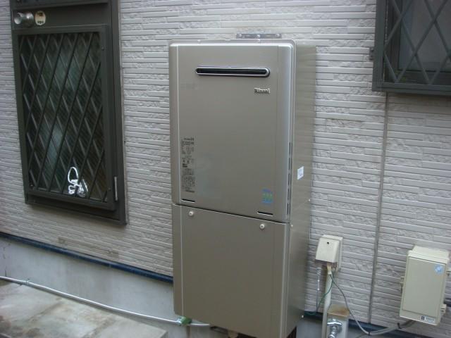 名古屋市西区リンナイ給湯器取替工事