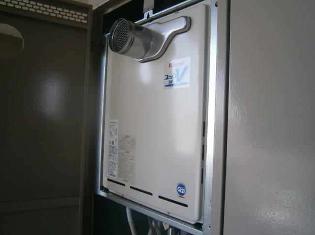 ガス給湯器取替工事 名古屋市南区